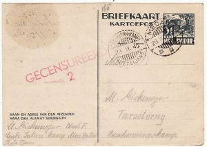 NED. EAST INDIES [GERMAN POW-CAMP to CAMP MAIL]