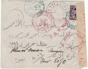 EGYPT-GAZA [1948-50 ARAB-ISRAELI WAR POW MAIL]