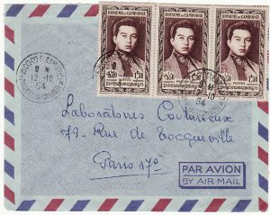 CAMBODIA-FRANCE [1954 KING SIHANOUK PHNOM PENH to PARIS]