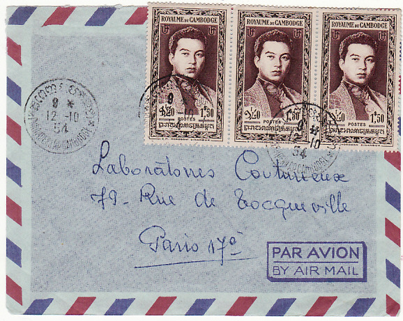 CAMBODIA-FRANCE [1954 KING SIHANOUK PHNOM PENH to PARIS]
