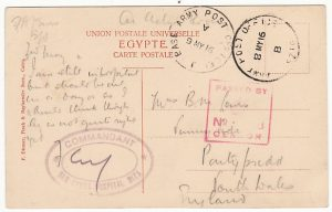 EGYPT-GB [BRITISH RED CROSS HOSPITAL GIZA]