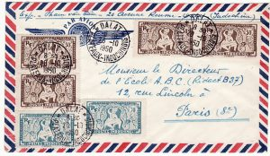INDO-CHINE-FRANCE [1950 DALAT to PARIS]