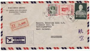 TAIWAN-GERMANY [REGISTERED AIRMAIL]