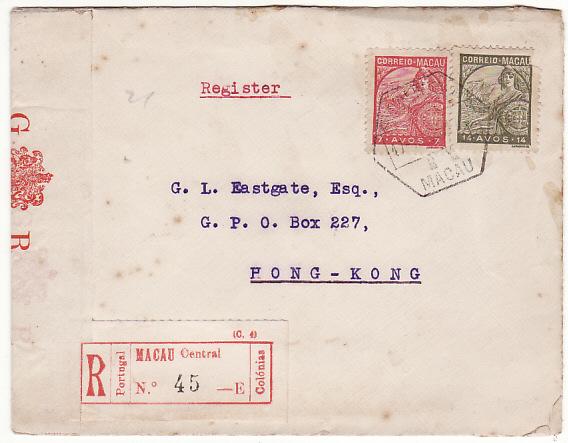 MACAU-HONG KONG [WW2 REGISTERED CENSORED]
