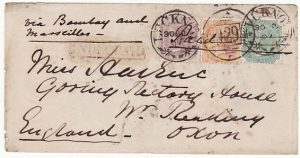 INDIA-GB [MILITARY MAIL with 3 COLOUR FRANKING]