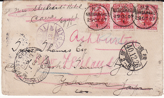 [14260]  NEW ZEALAND-JAPAN-EGYPT-NZ [FORWARDED-RETURNED-HOTELS-THOMAS COOK]  1907(Oct 25)