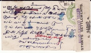 INDIA-MALAYA [WW1-CENSORED-STATIONARY]