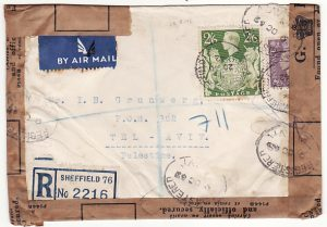 GB-PALESTINE [REGISTERED AIRMAIL & OFFICIALLY SEALED]