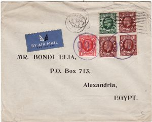 GB-EGYPT [GV PHOTOGRAVURE with 466 WITHIN CIRCLE]