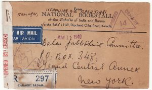 INDIA-USA [REGISTERED CENSORED AIRMAIL]