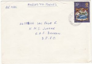 MALDIVE Is-BAHRAIN [BRITISH FORCES HMS JUFFAIR NAVAL MAIL]
