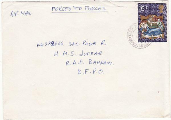 MALDIVE Is-BAHRAIN [BRITISH FORCES HMS JUFFAIR NAVAL MAIL]