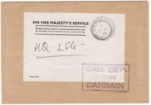 BAHRAIN [BRITISH FORCES-OHMS-INTERNAL MAIL]