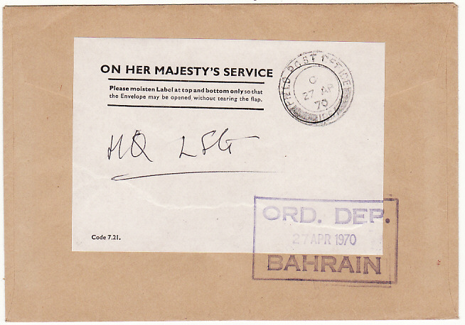 [15125]  BAHRAIN [BRITISH FORCES-OHMS-INTERNAL MAIL]  1970(Apr 27)