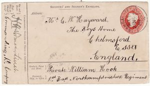 INDIA-GB...1894 SOLDIERS & SAILORS ENVELOPE...