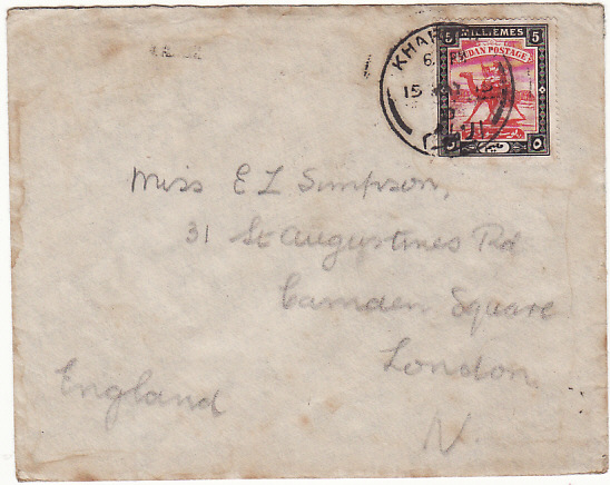 SUDAN-GB...WW1  BRITISH FORCES..