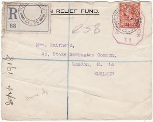 GREECE-GB...1918 SERBIAN RELIEF FUND REGISTRED...