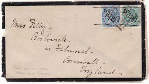 INDIA-GB...MILITARY MAIL