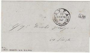 GREECE-TRIESTE..1847 SYRA ISLAND..