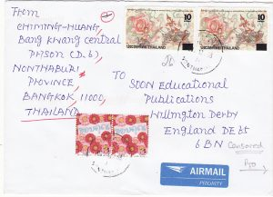 THAILAND-GB [CENSORED PRISON MAIL]