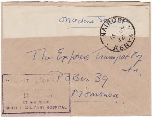 KENYA-GB.. POST WAR BRITISH MILITARY HOSPITAL...