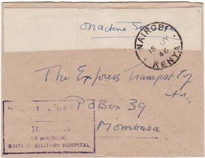 KENYA-GB.. POST WAR BRITISH MILITARY HOSPITAL...