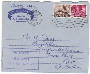 KENYA-GB..1964 PICTORIAL GREETING AIR LETTER from BRITISH FORCES...