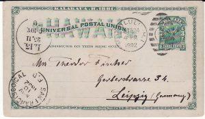 HAWAII-GERMANY...1882-92 USA POSSESSIONS STATIONARY..