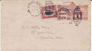 HAWAII-USA...1893 USA POSSESSIONS STATIONARY..