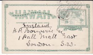 HAWAII-GB...1894-97 USA POSSESSIONS STATIONARY..
