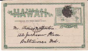 HAWAII-USA...1894-97 USA POSSESSIONS STATIONARY..