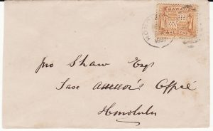 HAWAII...1897 USA POSSESSIONS..LOCAL MAIL..