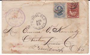 HAWAII-USA...1885 USA POSSESSIONS..