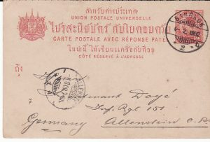 THAILAND-GERMANY...3rd ISSUE 4 Atts (PC-0008) RAMA V  DOUBLE REPLY STATIONARY CARD...