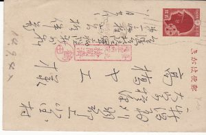 TAIWAN-JAPAN...STATIONARY for WOUNDED or SICK SOLDIERS in HOSPITAL...