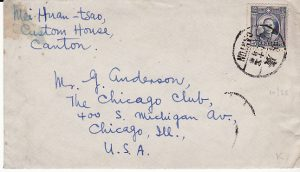 CHINA-USA..1938 CHINA INCIDENT RELATED in LETTER..