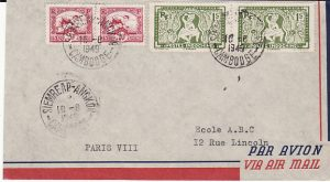 CAMBODIA-FRANCE..AERONAUTIC CIVIL at SIEM REAP to PARIS...