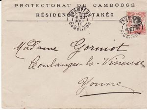CAMBODIA-FRANCE