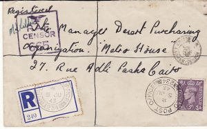LIBYA - EGYPT...WW2 BRITISH FORCES REGISTERED CENSORED ENVELOPE...