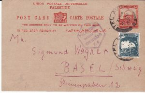 PALESTINE - SWITZERLAND.....1942 CENSORED STATIONARY...