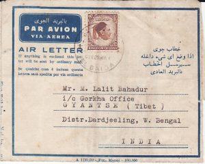 LIBYA - TIBET....1953 AIR LETTER to GURKHA OFFICE...