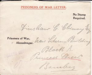 INDIA...WW1 POW at AHMEDNAGAR PAROLE CAMP to BOMBAY...