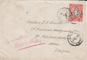 KENYA-ETHIOPIA [WW2-POLITICAL HQ-EVACUATION CAMP ADDIS ABEBA]