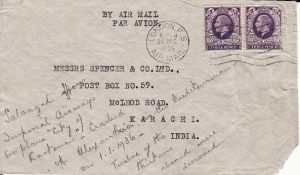 "GB -INDIA...SALVAGED from FLYING BOAT ""CITY OF KHARTOUM"" ..."