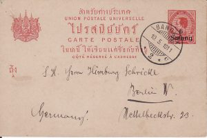 THAILAND-GERMNAY [THIRD ISSUE POSTAL CARD-4 att Surcharged 6 satang]