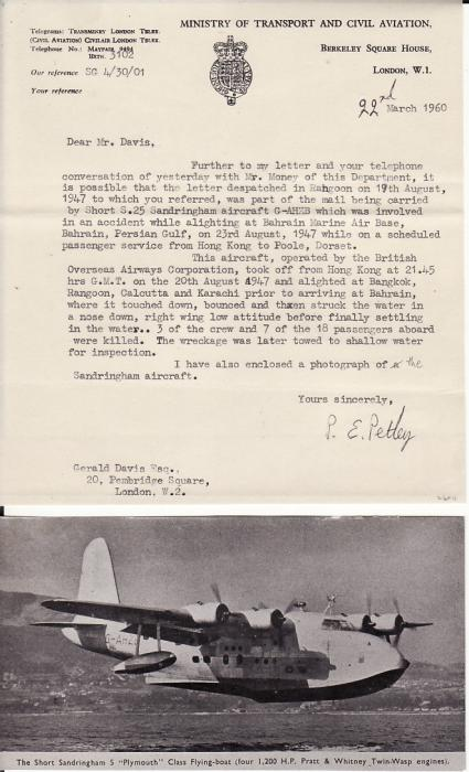 [14432]  BURMA -GB...1947 BAHRAIN AIR CRASH...  1947(Jul 19)
