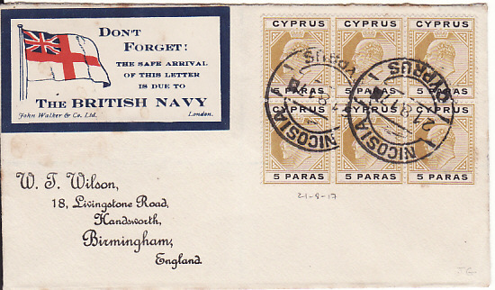 [15427]  CYPRUS - GB...WW1 BRITISH NAVY PATRIOTIC LABEL...  1917 (Aug 21)