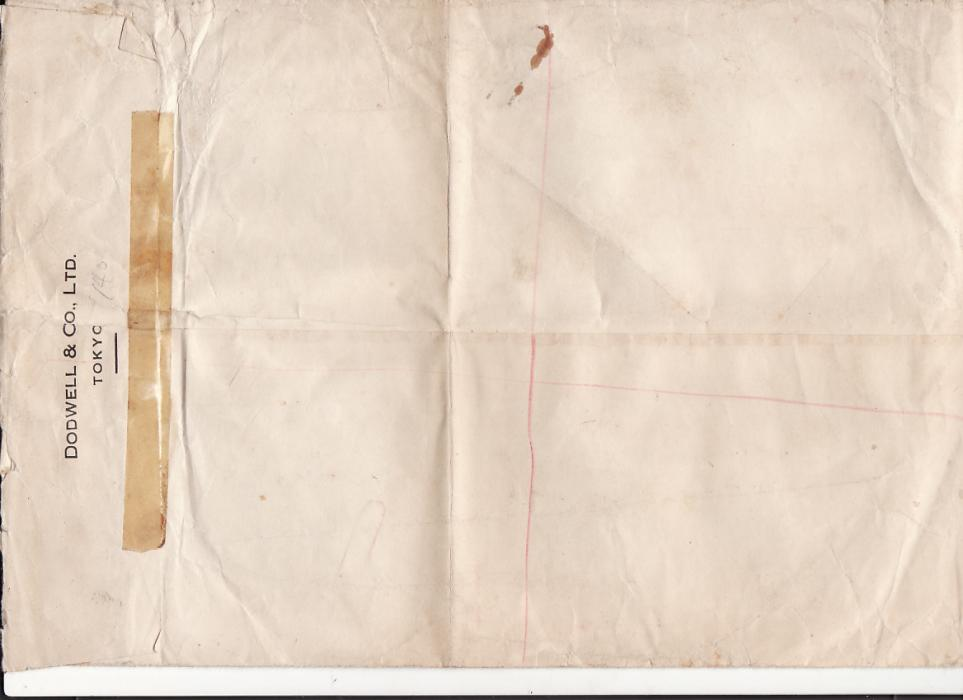 [17393]  JAPAN-GB..B.C.O.F. AUSTRALIAN POSTAL SERVICE REGISTERED..  1950 (Jan 24)