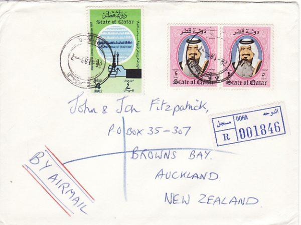 QATAR - NEW ZEALAND....REGISTERED from DOHA...