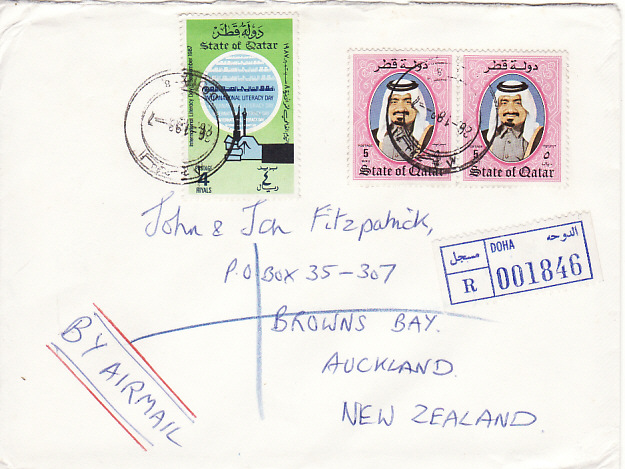[16972]  QATAR - NEW ZEALAND....REGISTERED from DOHA...  1988 (Jan 26)